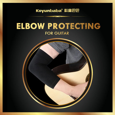 Elbow Protecting for Guitar
