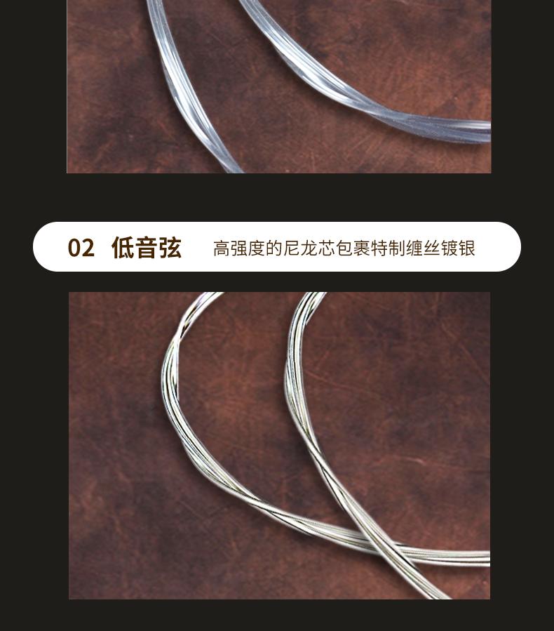 碳纤琴弦详情_05.jpg