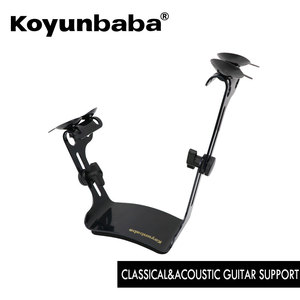 Guitar Support